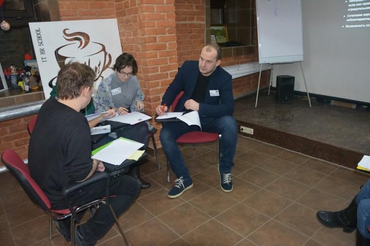10/02/19 — открытый мастер-класс BASpace на тему «Риск-менеджмент для бизнес-аналитиков» от Николая Шемшура